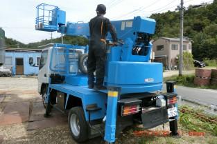 CIMG3535