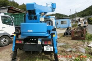 CIMG3536