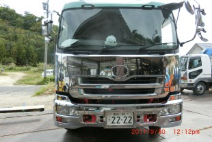 CIMG3559