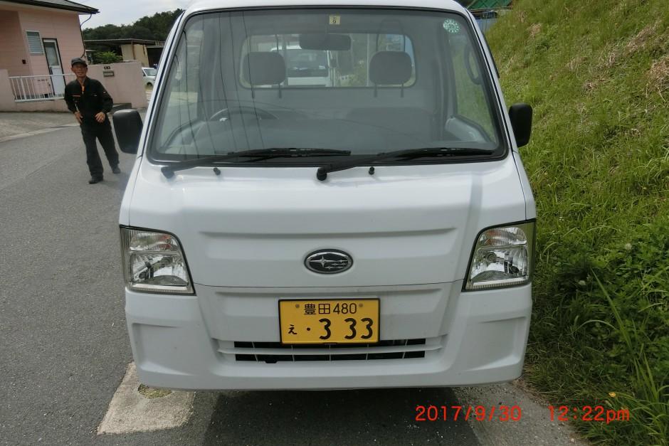 CIMG3598