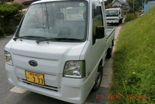 CIMG3600